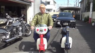 所ジョージのオフロードと5つのバイクコレクション